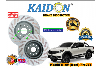 "MAZDA BT50 disc brake rotor KAIDON (front) type ""Pro975"" spec"